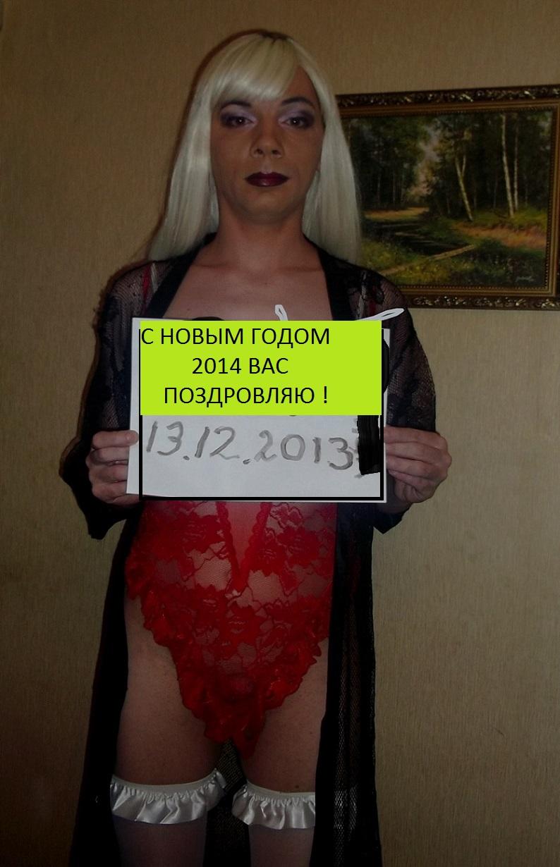 zakazat-transvestita-moskva-otzivi