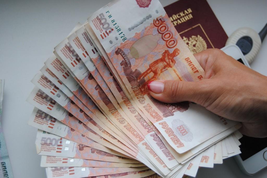 Домашние деньги- информация о компании, отзывы клиентов